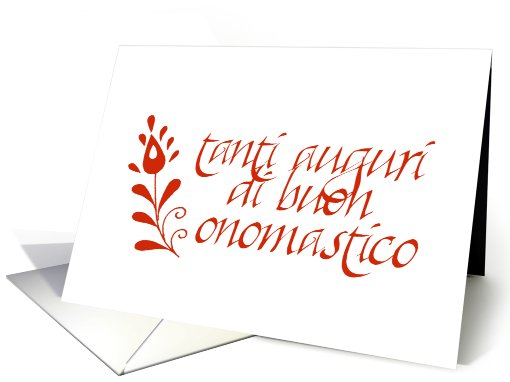 italian best name day wishes card (543572)