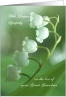 Sympathy, loss of your Great Grandma - Lily of the valley card