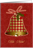 Portuguese Christmas card with bell and holly. card