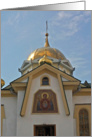 Russian Ascension cathedral in Russia card