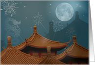 Chinese Houses, Full Moon- Mid Autumn Festival card