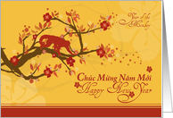 vietnamese new year year of the monkey cherry blossoms custom year card
