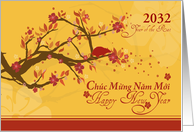 Vietnamese New Year 2020-Year of the Rat- Cherry Blossoms card