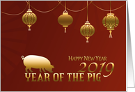 Chinese New Year 2019-Year of the Pig- Chinese Lanterns card