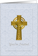 Blue Damask Panel with Gold Cross Christening Invitation card