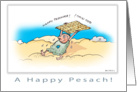 happy jewish passover pessach card
