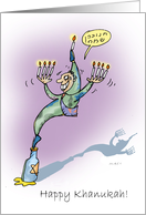 Happy Khanukah card