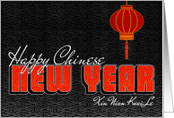 From All of Us Chinese New Year in Red, Black and Gold card