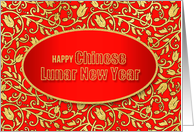 Chinese Lunar New Year Traditional Red and Gold card