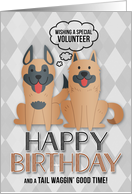 for Volunteer Birthday Cute Cartoon Dogs with Argyle Pattern card