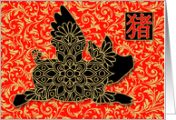 Year of the Pig Chinese New Year in Gold Black and Chinese Red card