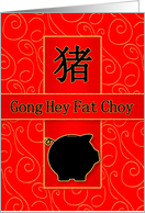 Cantonese Year of the Pig Chinese New Year Red Gold and Black card