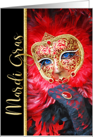 Mardi Gras Party Mask with Red Feathers and Faux Gold Leaf card