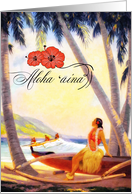 Hawaiian Independence Day Vintage Oil Scenic card