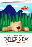 for Brother on Father's Day Teddy Bear Mountain card
