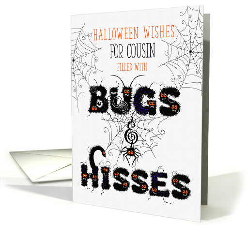 for Young Cousin Halloween Bugs and Hisses Girls or Boys card