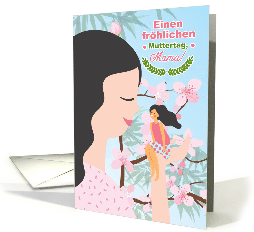 GERMAN Mother's Day Cherry Blossoms Mom and Daughter card (1607306)
