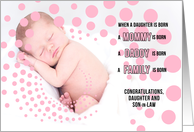 for Daughter and Son in Law New Baby Congratulations Pink Girl card