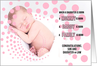 for Son and Daughter in Law New Baby Congratulations Pink Girl card