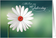 10th German Jahrestag Wedding Anniversary White Daisy card