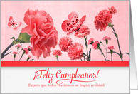 Spanish Birthday ¡Feliz cumpleaños! Pink Carnations card