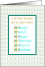 Little Sister, Happy Birthday,Compliments, Acrostic card