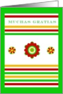 Muchas Gratias, Mexican Floral and Stripes. blank inside card