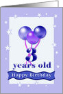 Happy Birthday, Three Year Old with Balloons and Ribbon Banner card