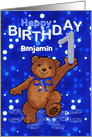 1st Birthday Dancing Teddy Bear for Boy, Custom Name card