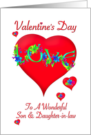 Valentines day cards for son daughter in law from greeting card valentine greeting for son and daughter in law card m4hsunfo