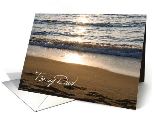 Wave at Sunset From Daughter Dad Happy Father's Day card (615577)