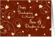 Happy Thanksgiving for Son & Daughter in Law Card - Red Yellow Fall Leaves card