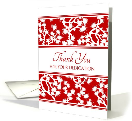 Thank You Volunteer - Red and White Floral card (775887)