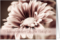 Happy Mother's Day from Daughter and Son in Law - Pink Flower card