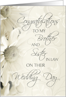 Wedding Congratulations Brother Sister In Law White Fl Card