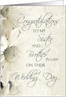 Wedding Congratulations Sister Brother In Law White Fl Card