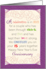 Custom Year Congratulations New Year's Eve Anniversary card