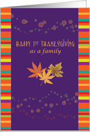 1st Thanksgiving as a family, autumn leaves card