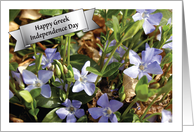 Holidays / Greek Independence Day, vinca flowers card
