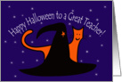 Witches Hat and Orange Cat Happy Halloween Great Teacher card