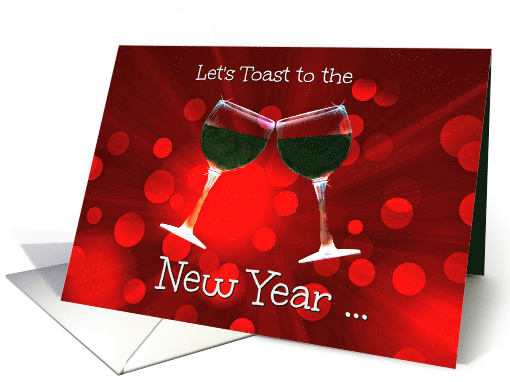 Funny Wine Drink to the End of 2020 Happy New Year 2021 card (1649138)