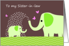 Mother's Day Elephants for Sister-in-law card