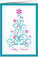 Elegant Christmas Tree - Merry Christmas in Portuguese card