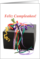 Spanish birthday gift birthday greeting card