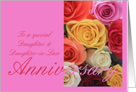 Anniversary mixed rose bouquet daughter & daughter in law card