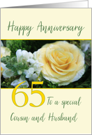 Cousin and Husband 65th Wedding Anniversary Yellow Rose card