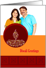 Photo Diwali Greetings - abstract decorative lamp on orange, brown card