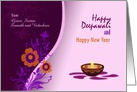 Custom Diwali Greetings - brown decorative lamp on white and purple card