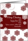 Custom name/ relationship Christmas & New Year card with snowflakes card