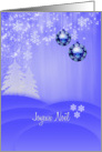 French Christmas card with trees, snow fall and ornaments on blue card